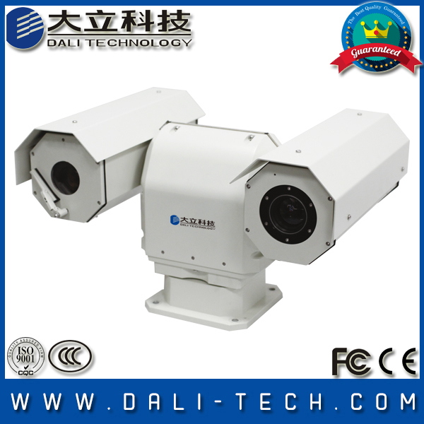S660-3-40PT rotating outdoor security camera