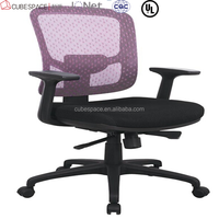 office chair ergonomic office chair secretary office chair sex