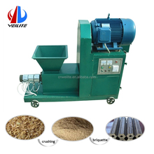 Rice husk biomass briquette charcoal making machine with factory price