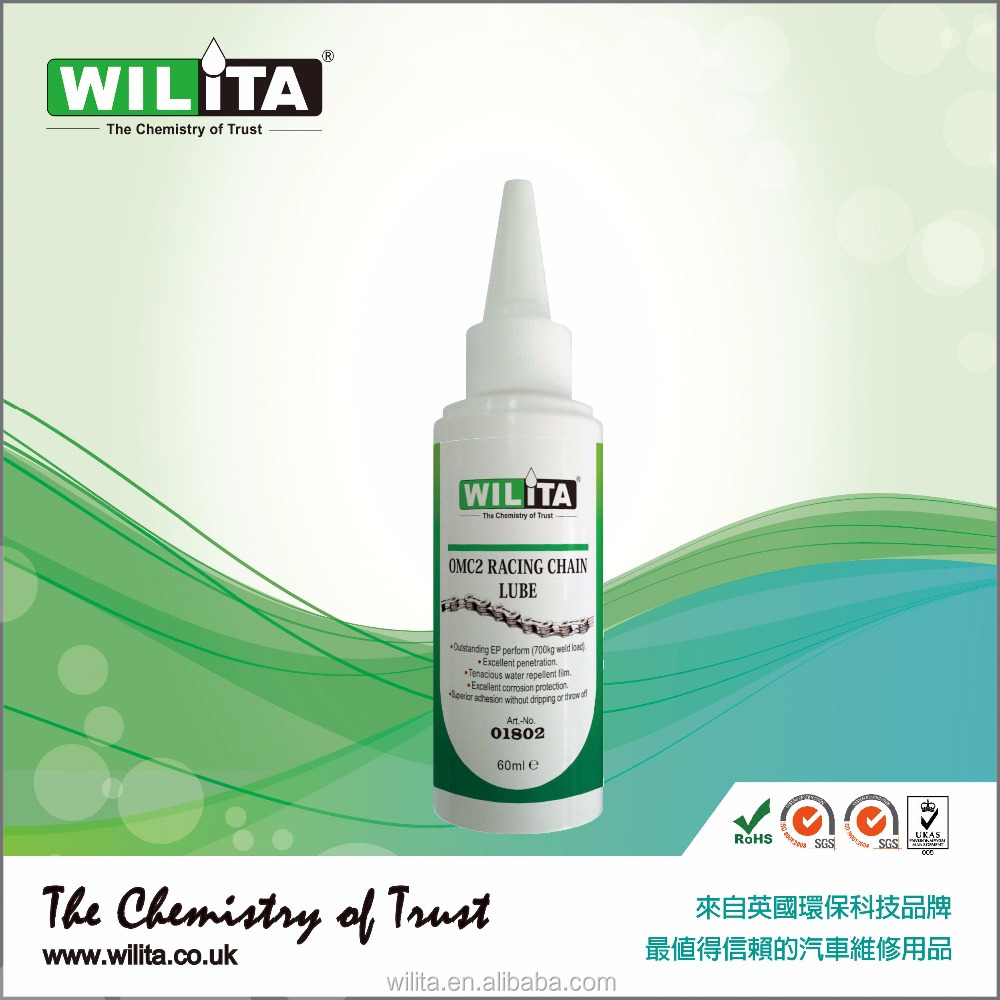 WILITA OMC2 Bicycle Racing Chain Lube Lubricant