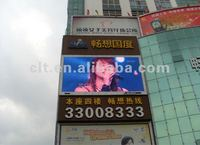 Newest design DIP P10 HD outdoor advertising led screen display