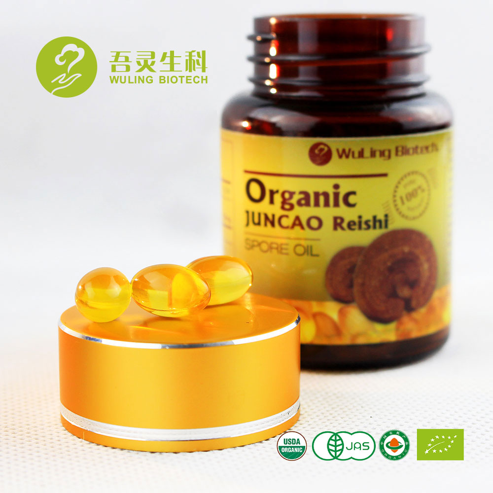 Anoxidant Red Reishi Lingzhi Extract 500mg Softgels Capsules