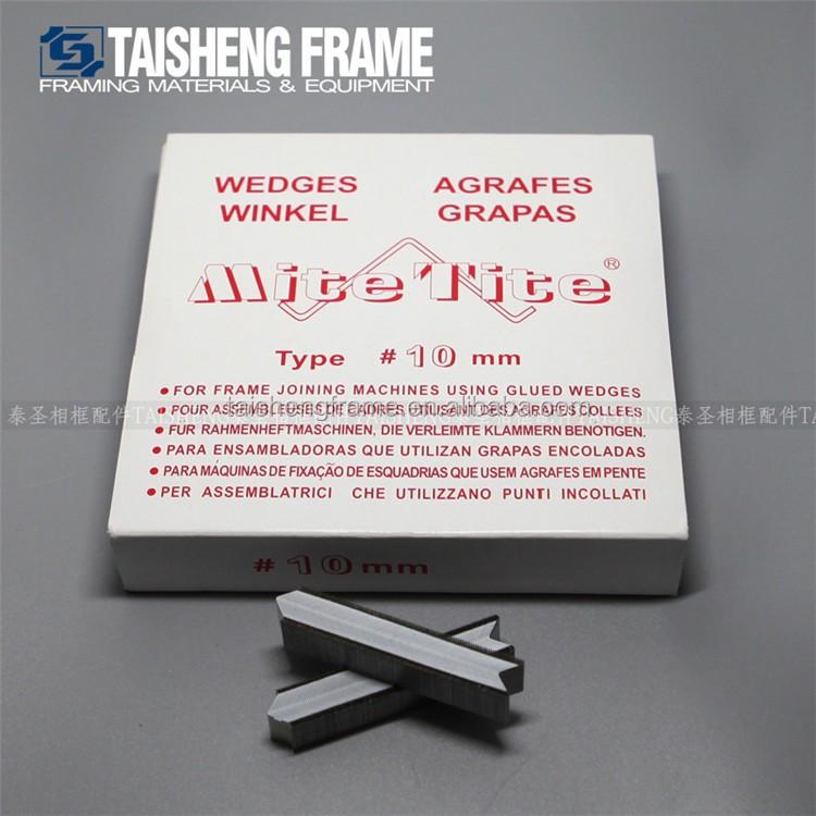 Quality Picture Frame 10mm V Nails - Buy V Nails For Building ...