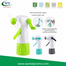 Wholesale Plastic Water Misting Fan In Battery Operated