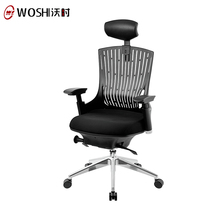 5 Year Warranty Comfortable Adjustable Armrest Office Mesh Chair/Chair Office