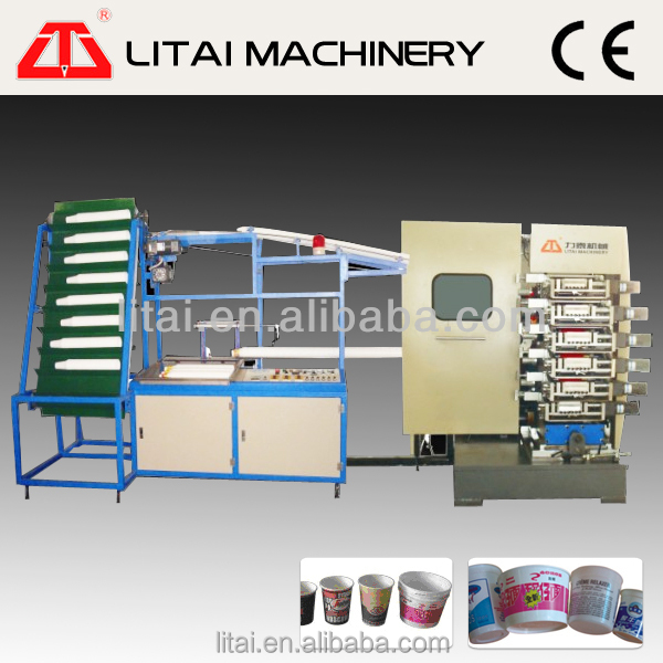 Automatic electrical foam cup offset printer printing machine