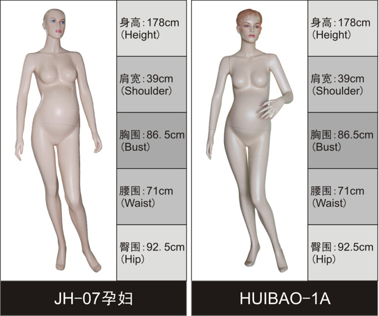 Cheap Skin Color Fiberglass No Hair Pregnant Mannequin Buy No Hair