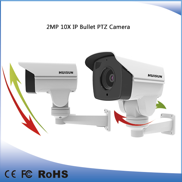 2016 new design 10x pan tilt ptz bullet camera p2p 1080p for Simulateur ptz 2016