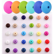 10pcs Baby Teething Toys Pearl Silicone Beads Lentil 12mm Bpa Free Silicone Diy Teether Teething Necklace Jewelry Bead