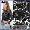embroidery royal blue african voile lace fabric