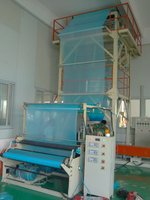 Rotary Die Head High And Low-Density Film Blowing Machine