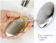 Eco-friendly Stainless steel soap,Odor removal shaped soap, food grade soap