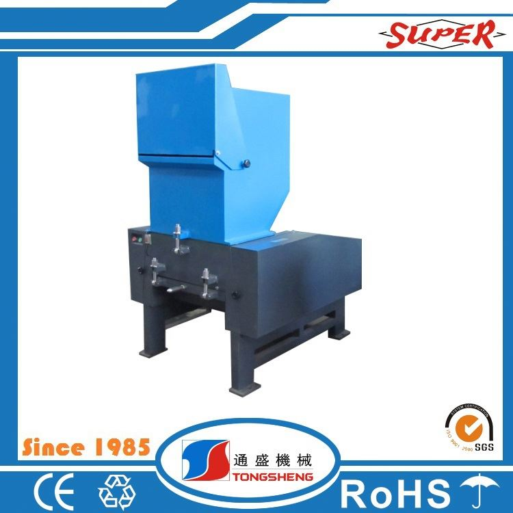 pet plastic shredding machine