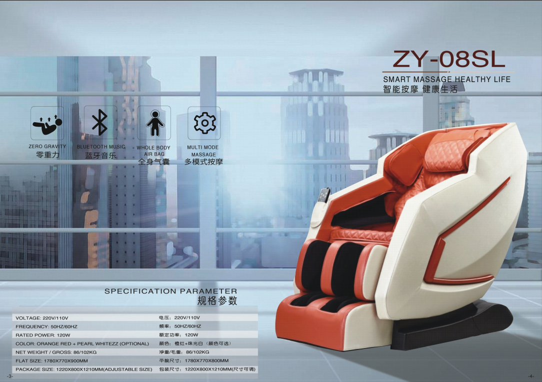 Hot Sale Zero Gravity Full Body Massage Chair