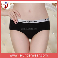news fashion girls wear cotton solid sweet panties