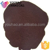 Acid Black Att (4092 Leather Dye)