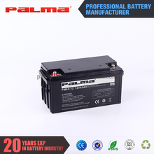 Small fashionable cheap most popular 12V 65ah Palma solar battery
