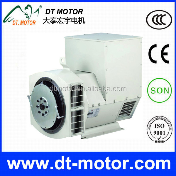 100% copper MDG Series Single Phase Brushless Synchronous A.C Alternator