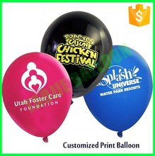 12 inches Customized printed latex balloons for Advertising Promotion