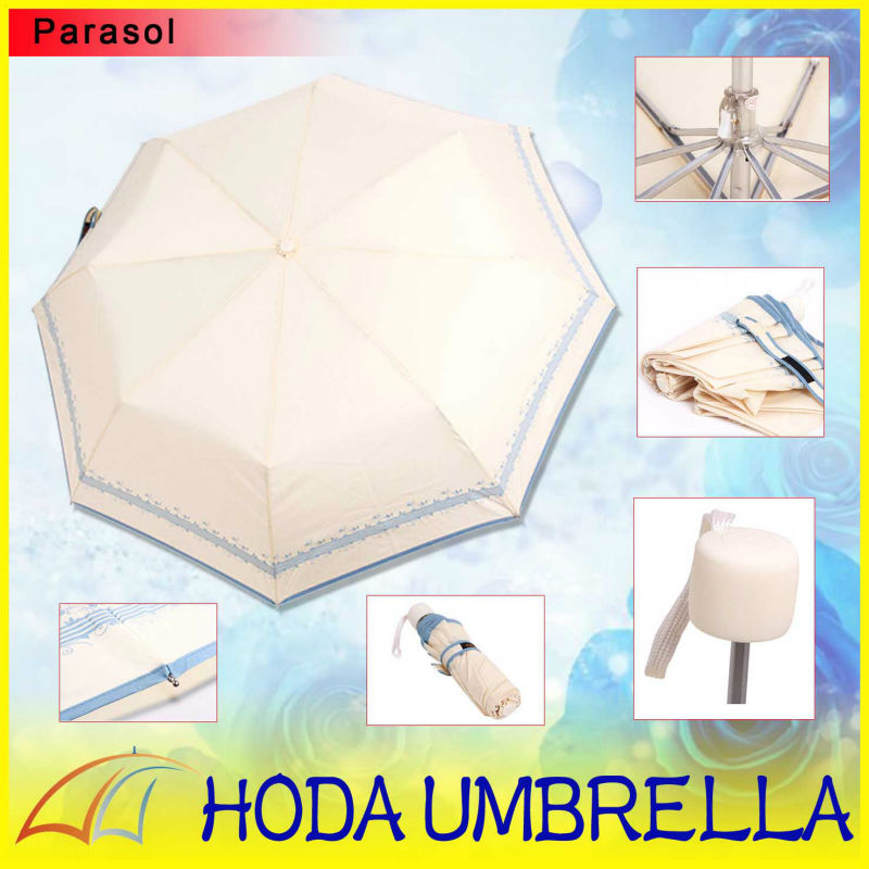Solid Color Fashion Folding Parasol Umbrella with Aluminum Shaft and Frame/Simple Color Fold Up Umbrella For UV protect