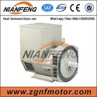 NIANFENG brand, 225kVA ac synchronous brushless three phase alternator generator