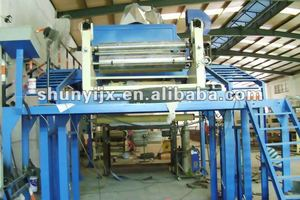 Small PVC/PU/PE/PP/OPP/ polyester adhesive Fabric Coating Machine
