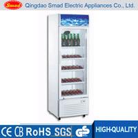 Vertical freezer showcase,upright display chiller,beer fridge
