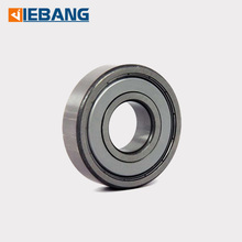 Small waterproof high speed Shielded 508 crusher heat resistant bearing