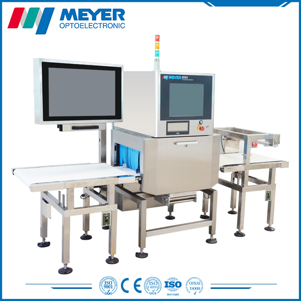 high quality x-ray 3d metal detector for food Foreign matter detection