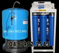 WATER PURIFIER model May Loc Nuoc RO Ricon