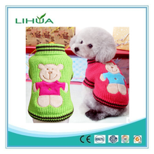 Wholesale Fashion China Cute Pet Supply