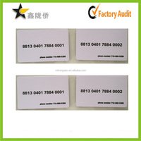 2015 High quality privated blank plastic gift cards with shine logo .