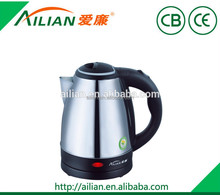 2017 factory price Brand New mini Stainless Steel Smart Water Kettle/Electric Tea kettle