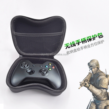 Good quality universal bag for <strong>XBOX</strong> ONE <strong>XBOX</strong> 360 controller and PS4 controller case