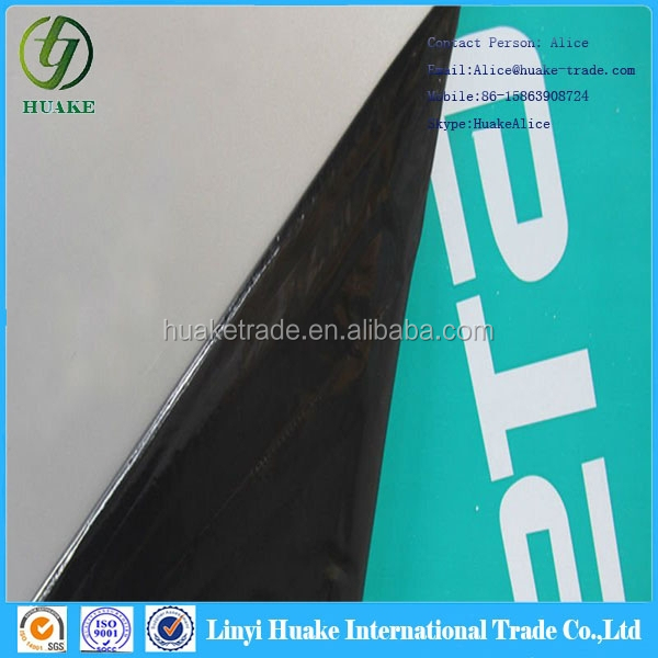 2014 Top Quality Free Blue Film for Download pe protective film