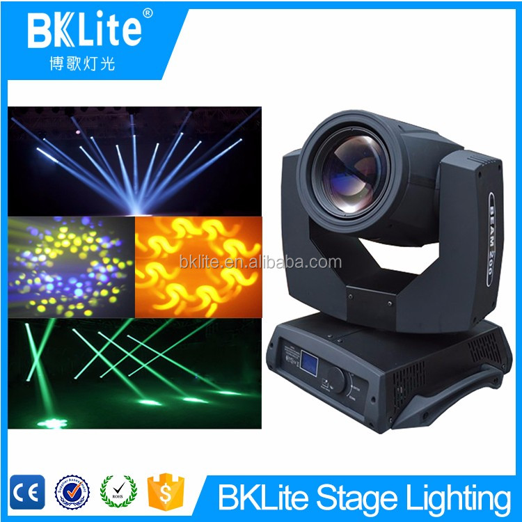 2017 Hot Promotion 230 w 46*38.5*55cm beam 7r moving head flight case for stage