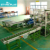 SPC Flooring Automatic Packaging System