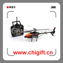 V912 2.4G 4CH RC Helicopter