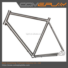 Factory Supplier oem titanium bicycle parts titanium track frame