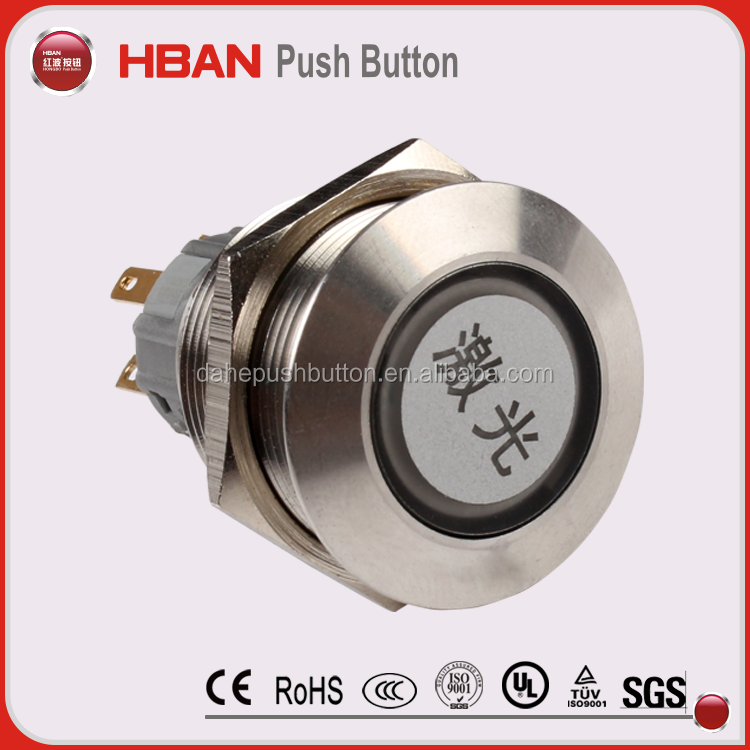 matte material 12V led metal touch button switch