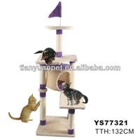 cat tree condo furniture scratching post pet house-YS77321