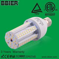 Factory CE Rohs 85-265V led yard light most powerful led bulb e14 e27 gu10 new