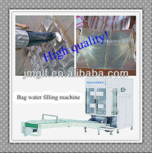factory supply automatic filling machine for making mineral water pouches bags and sachets