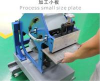 Metal Plate Marble trimming Machine