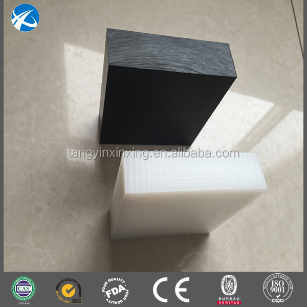 Anti-UV Anti-Static HDPE/UPE Board/Sheet