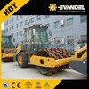 26 ton XCMG hand compact road roller (XS262J)