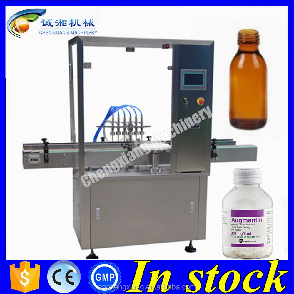 CE certification small bottle washer,glass bottle cleaning machine price