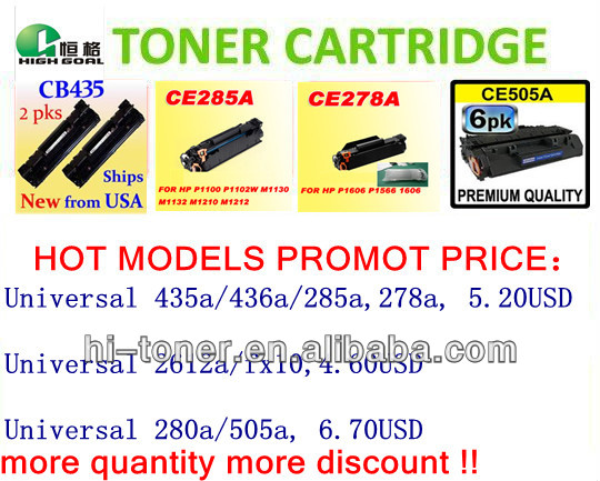 12A 35A 85A 05A all kinds toner cartridge printer consumables office school supplies toner cartridge