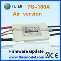 180A brushless ESC for airplane