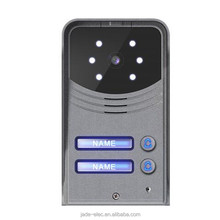JADE 7inch intercom system indoor monitor snapshot picture storage VDP